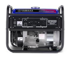 yamaha-ef-2600-500x500